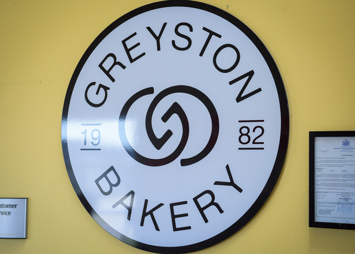 Made in Yonkers: Greyston Bakery